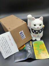 Chat porte-bonheur KUTANI Manekineko