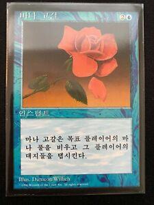 Mana Short x1 - Korean 4th NM! Light Sleeve Play - FBB - Magic the Gathering MTG