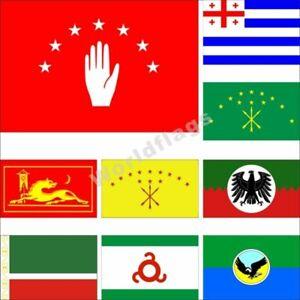 People Flag 3X5FT Abazin Adjara Adyghe Avar Chechen Circassian Ingush Lak Lezgi