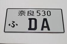BLACK DA JAPANESE LICENSE PLATE TAG JDM Japan 86-93 ACURA INTEGRA LS RS GS