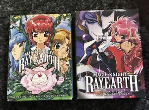 Magic Knight Rayearth Season One & Two 15th Anniversary DVD Set REGION 1 NTSC