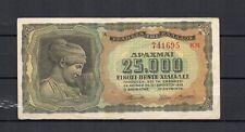 GRECE Greece Billet de 25000 drachmes du 12/08/1943 P. N° 123a