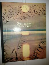 Kazakhstan Nature Parks  Flora Fauna Animal World  In Russian Illustrated 1983