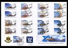 ISRAEL 2020 STAMP IDF AIR FORCE HELICOPTERS FULL ATM SET ALL MACHINES LABELS