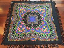 Authentic Pavlovo Posad Russian Wool Shawl Scarf
