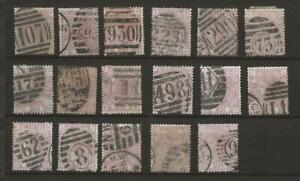 * GB QV  SG141 2.5d Rosy Mauve Collection of 17 Stamps