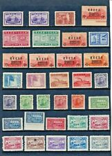 CHINA Stamp Collection MINT circa 1940s Ref:QT361a