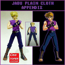 JABU UNICORNIO PLAIN CLOTH APPENDIX, SAINT SEIYA MYTH CLOTH, UNICORN, LICORNE