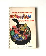 Vintage Howard's Family Favorites Hawaiian Cookbook, Paperback, 1975