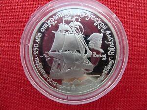 Bering Schiff St. Peter 1 Unze Palladium 25 Rubel 1990  999