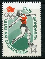 STAMP /  TIMBRE RUSSIA / RUSSIE / NEUF N° 4259 ** SPORT JO MONTREAL LE DISQUE