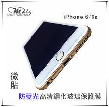 iPhone 6 / 6s 防藍光鋼化玻璃保護膜 4.7