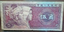 1980 $5 Yuan Jiao China Chinese Currency Banknote CollectibleCurrencyAndCoin.com