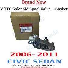2006-2011 Honda CIVIC SEDAN Genuine OEM VTEC Solenoid Spool Valve with Gasket