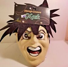 🔥Adult Halloween Costume Party Latex Head Mask🔥