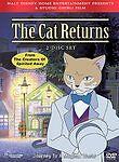 The Cat Returns (DVD, 2005) No Slip Cover