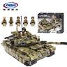 Xingbao Bausteine Modell Panzermodell Panzerkampfwagen Spielzeug Baukästen Toys