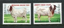 Philippines 2811-2812  MNH Year of the Goat (2003 Chinese New Year)
