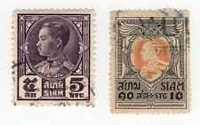2 Stamps from Siam 1920 King Vajiravudh 10s &1928 King Prajadhipok 5s Used