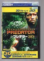 Predator 3D Blu-ray[JAPAN OFFICIAL] [RENTAL CASE] John McTiernan