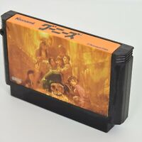 Famicom GOONIES 1 Cartridge Only Nintendo fc