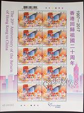 China HongKong 2017-16 20th Anniversary Hong Kong Returned to Motherland sheet