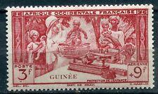 TIMBRE GUINEE  NEUF *   N° 8 PA PROTECTION DE L ENFANCE INDIGENE