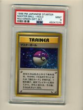 Pokemon PSA 9 MINT Master Ball 1998 Quick Starter Promo Holo Red Green Card