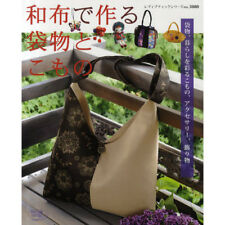 Lady Boutique Series no. 3080 Handmade Craft Book Japanese Cloth Bags Accessory