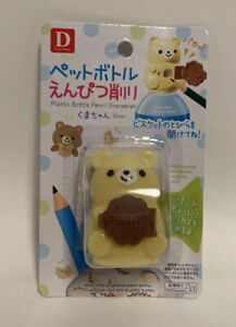 Yellow Bear With Cookie Plastic Bottle Pencil Sharpener