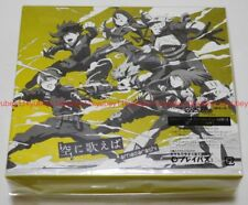 New Sora ni Utaeba amazarashi Limited Edition B My Hero Academia CD Rubber band