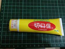 Yugozai Japan Wound Cut Paste for Cattelya DENDROBIUM Orchid, Bonsai, Fruit Tree