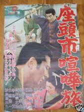 ZATOICHI 'S FIGHTING JOURNEY 5th in series Japan '63 original movie poster