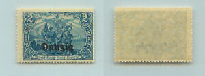 Danzig 1920 SC 11, Mi 11b MNH dark cobalt blue. g850