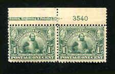 US Sc# 328 Imprint Pl # Pair MNH Jamestown 1907