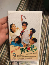 3 WISHES RAINBOW VIDEO ASIAN VHS OOP RARE BIG BOX