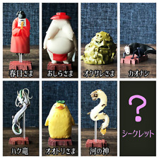 """Spirited Away One Random """"Blind Box"""" Figure From Pose Figure Collection Mib"""