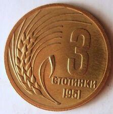 1951 BULGARIA 3 STOTINKI - AU - Great Uncommon Cold War Relic - Bulgaria Bin