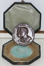 Wedding with Elena from Montenegro. Bari 1896. Medal with original box. RRR.