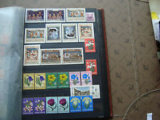 ROUMANIE -  26 timbres n** stamp romania
