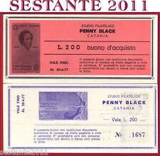 BUONO D'ACQUISTO  200 LIRE STUDIO NUMISMATICO PENNY BLACK CATANIA 1977  FDS   A6