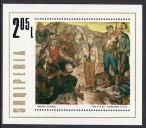 Albania Scott #1747 VF MNH 1976 Albanian Paintings Souvenir Sheet