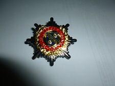 More details for obsolete  uk fire service cap badge