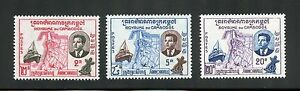 Cambodia Complete MNH Set #76-78 Opening of Port Sihanoukville Stamps
