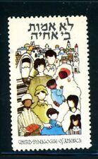 US - Beautiful United Synagogue of America - MNH-NG - Rare Stamp