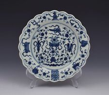 First Period Worcester Lobed Plate Hundred Antiques Pattern