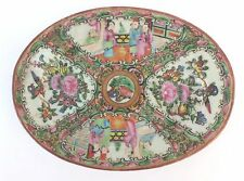 ANTIQUE CHINESE EXPORT FAMILLE ROSE CANTON PORCELAIN MEDALLION OVAL FOOD PLATE粉彩