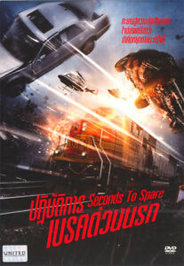Operation Wolverine - Seconds to Spare (2002) DVD R0 - Antonio Sabato Jr. Action