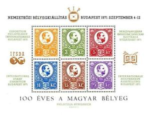 HUNGARY 1971 STAMP SHOW M/S MNH STAMP on STAMP (NON-POSTAL ISSUE)
