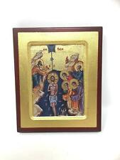 More details for baptism of jesus christ picture hanging icon style religious wall plaque decor